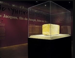 John and James tomb