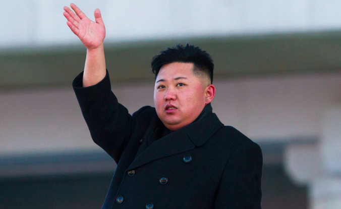 Kim jong-un, Supreme leader of North Korea